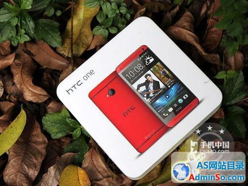 武汉HTC One遇冷 跌价清仓甩卖价1999元