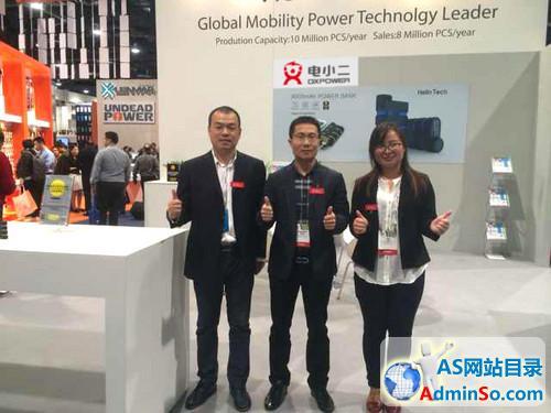 电小二移动电源在CES展会上备受追捧