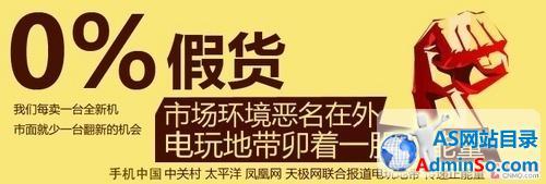 武汉iPhone5S/5C新年献礼月付300送TA!