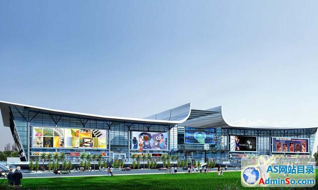 腾讯15亿港币入股华南城 发展在线购物平台