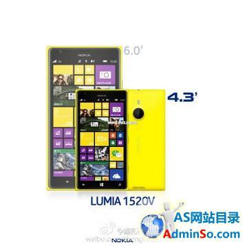 Lumia 1520 mini真机曝光