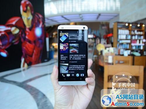 开学就选HTC One武汉君铭低价仅1980元