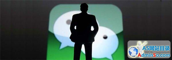 抢夺QQ的地盘后,谁能干掉微信?