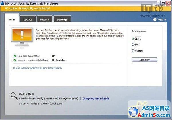 微软借MSE4.5来骚扰,催促用户快抛弃XP