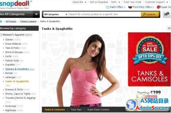 购物网站Snapdeal获1.34亿美元投资 eBay领投