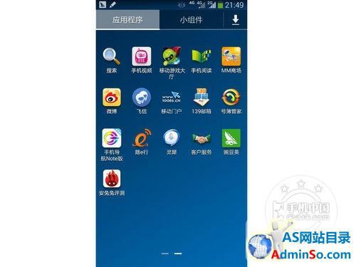 快才痛快 TD-LTE版三星N9008V售4798元