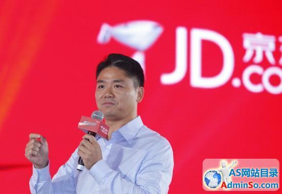 基金公司将可在京东平台开设直销店