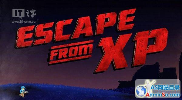 XP停止服务后,微软又出新招
