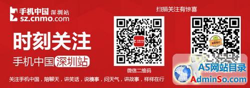 高性能 索尼L36h深圳华强北报价1580