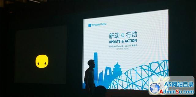 """小冰不再寂寞!微软发布""""小娜""""和WP 8.1"""