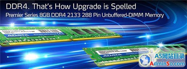 频率2133MHz,威刚Premier DDR4内存问世