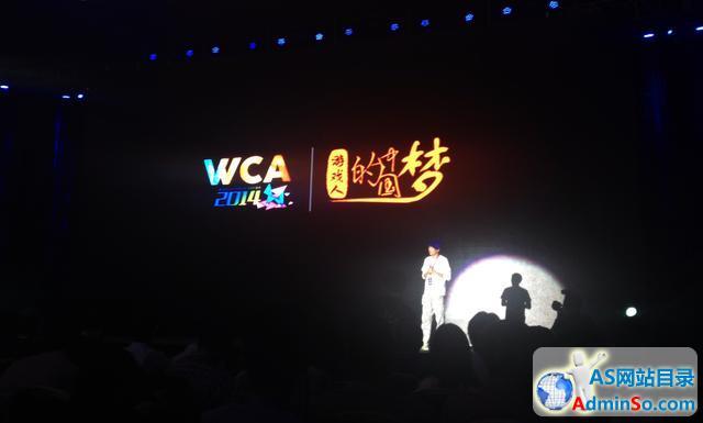 接棒WCG 世界电竞大赛十月开战奖金池达2000万
