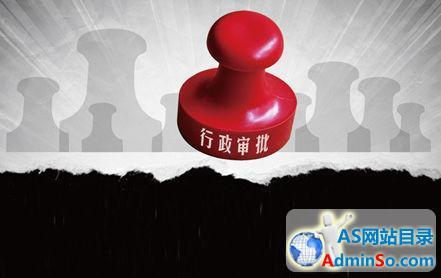 广电审批境外游戏职能被取消 暂仅由文化部负责