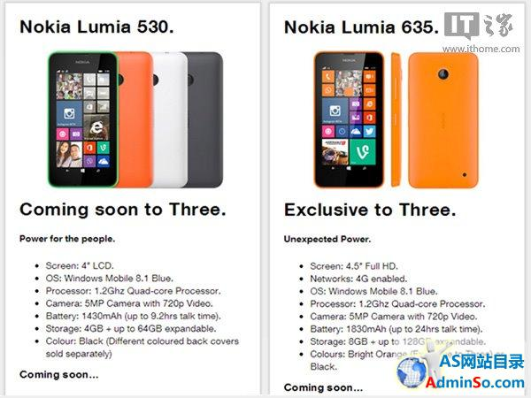 爱尔兰橙色版Lumia635/Lumia530将至