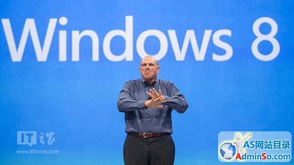 正式从微软退休,鲍尔默经典语录回顾