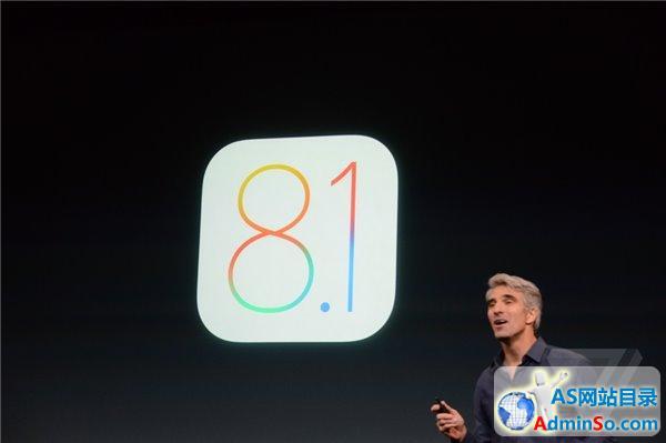 硬件之外的惊喜!苹果iOS8.1正式发布