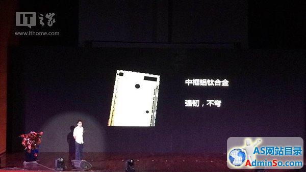 999元,神舟X55智能手机正式发布