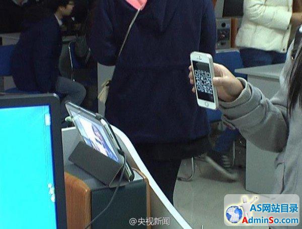 """江西师大老师点名""""狠招"""":扫专属二维码"""