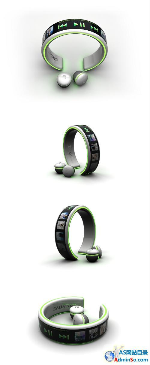 概念手镯MP3播放器