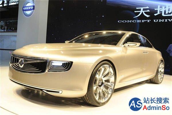 大庆制造 沃尔沃顶级智能旗舰汽车S90高清图片