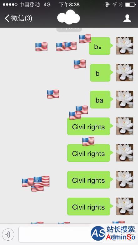 后台设置有误 微信回复美国国旗彩蛋质疑