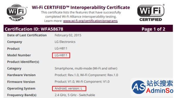 LG G4新版获认证