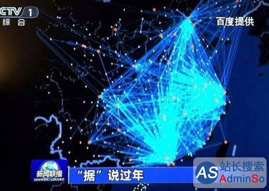 联手百度玩转大数据 央视大数据新闻战略成型