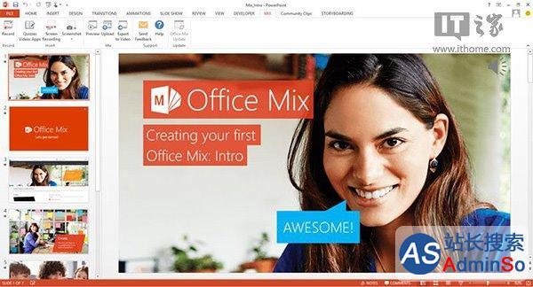 增加数字学习内容 微软Office Mix更新