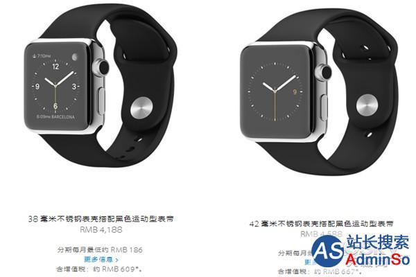 Apple Watch款式太多?带你详细了解每款价格