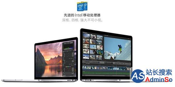 处理器大提升 老款MacBook Air/Pro全线升级