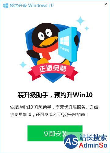 盗版电脑系统怎么升win10 盗版升级win10黑屏解决办法