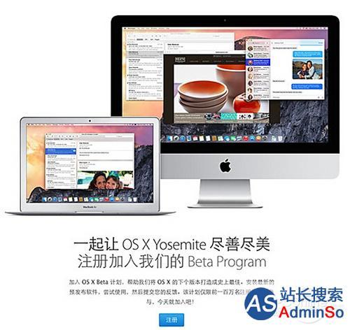 iOS9;iOS8.3;iOS8.3公测版;iOS9公测版