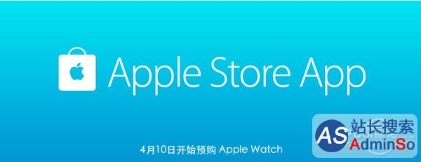 Apple Watch;Apple Watch应用