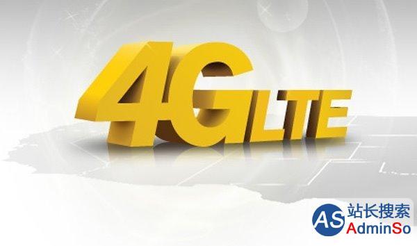最高可达450Mbps!全世界最快的4G网络在这里