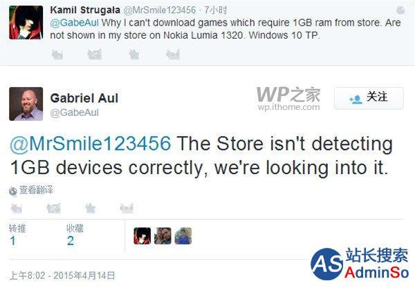商店识别错误 Win10手机1GB内存成512MB