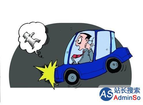 司机开车看微信撞人致死