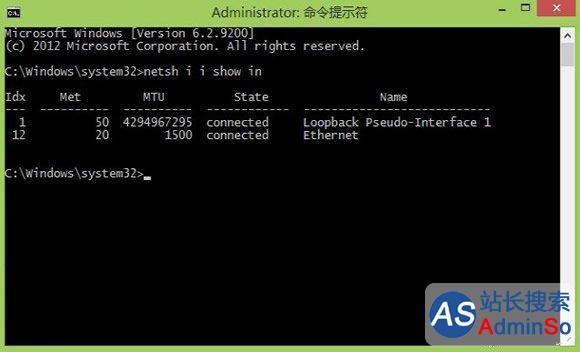 手动绑定Windows8系统ARP的方法