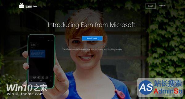 购物积分买Win10/Surface Pro 4 微软Earn服务