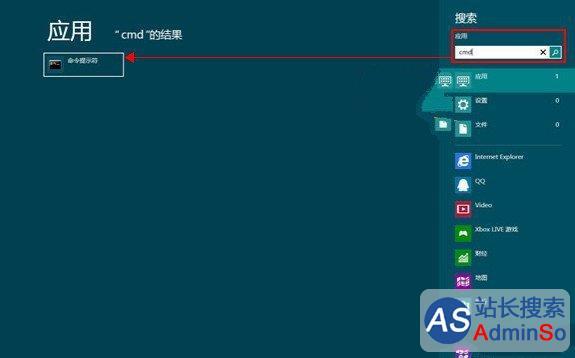 多种方法解决Windows8应用闪退的问题