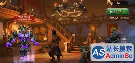 召唤师联盟酒馆兑换对玩家实力提升作用详解