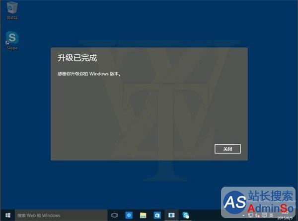 大神曝光Win10 Build 10130简体中文版