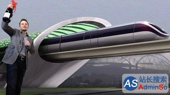秒杀磁悬浮列车、飞机 超级高铁要来了