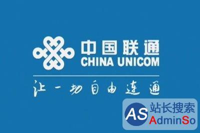 3G&4G用户上涨 中国联通5月移动用户再度流失