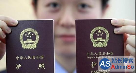 """36个国家和地区给予落地签 中国护照""""含金量""""大大提高"""