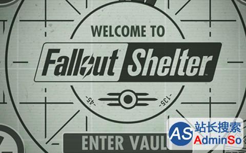 辐射避难所建筑有哪些 建筑大全玩法攻略