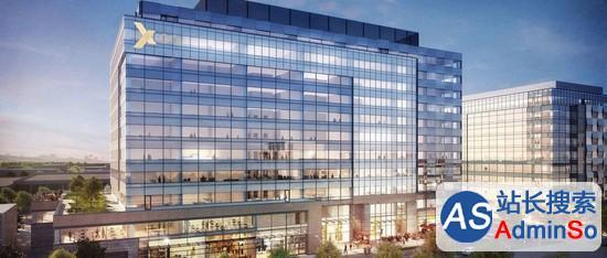 清华和华盛顿大学推创新学院 微软资助4000万美元