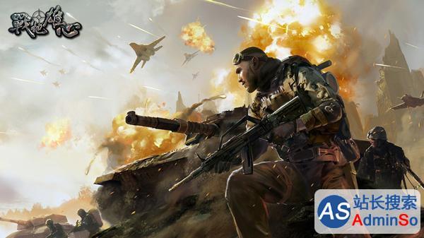 战地突击游戏特点