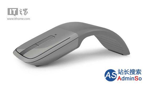 兼容Win10 微软更新Arc Touch蓝牙鼠标配置应用