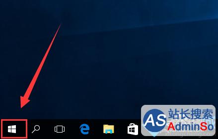 """点击""""Windows徽标"""""""