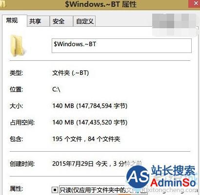 Win7/Win8.1升级Win10失败且提示80240020的临时处理方法